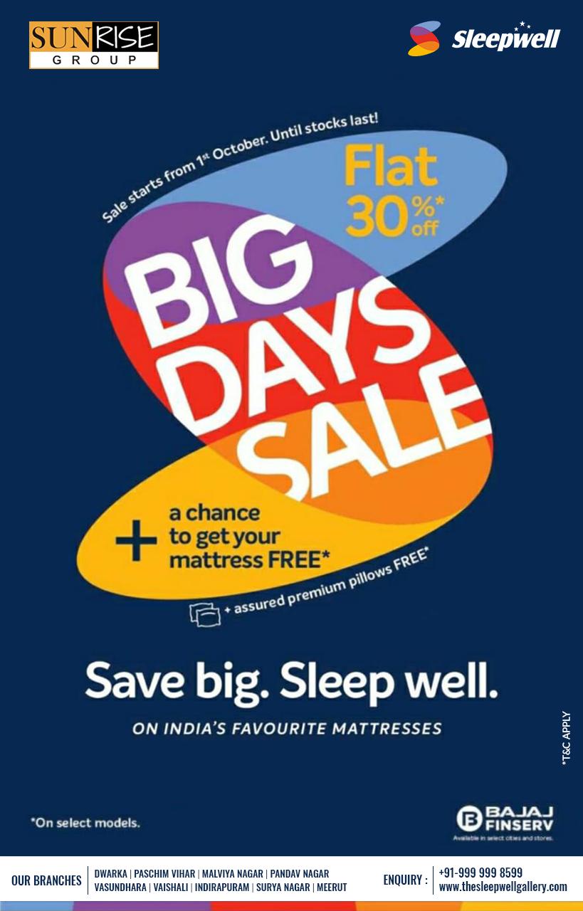 sleepwell big day sale